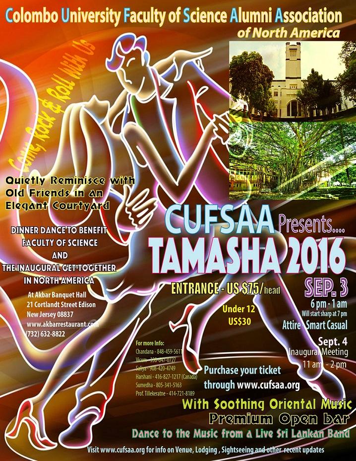 Tamasha 2016 Flyer