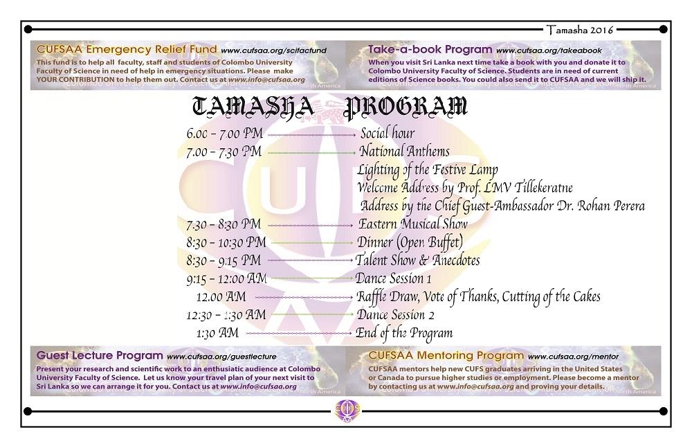Tamasha 2016 Program