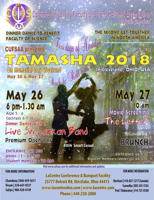 Tamasha 2018 Flyer
