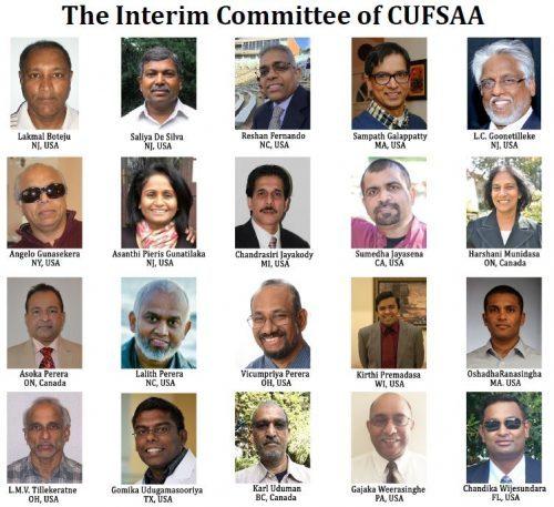 Tamasha 2016 Organizing Committee