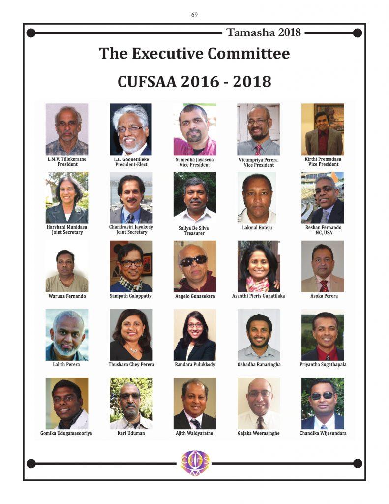 CUFSAA Executive Committee 2018